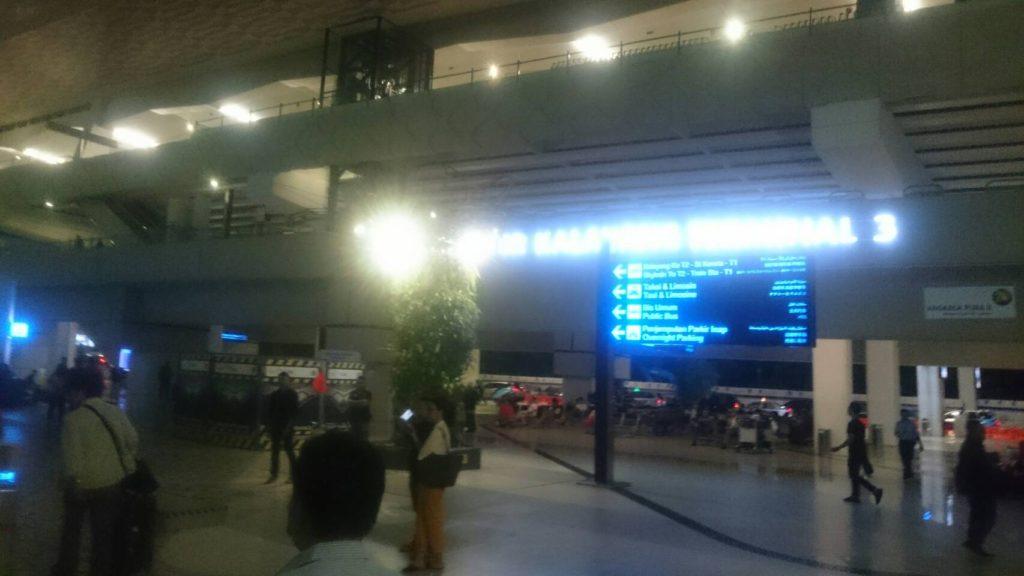 インドネシア送出し機関視察 ジャカルタ空港