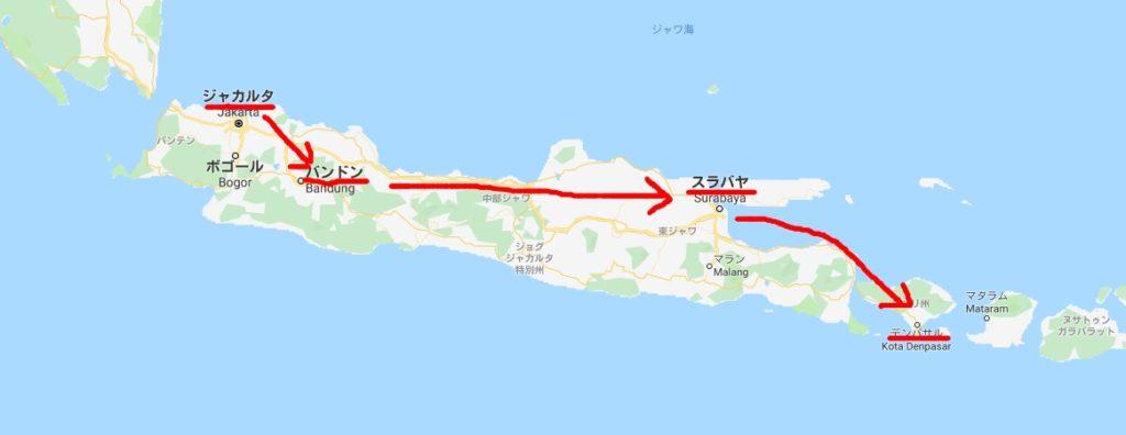 インドネシア送出し機関現地視察、バリ島へ移動