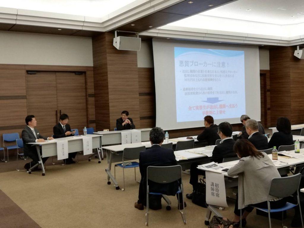 外国人材コンサルタント コンベンション2