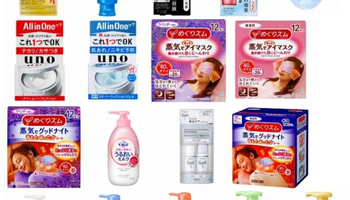 化粧品、日用品の卸売販売、輸出販売