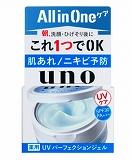 資生堂 ウーノ UVパーフェクションジェル 80g (医薬部外品)