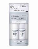 花王 キュレル 美白ケア ミニセット 60ml (医薬部外品)