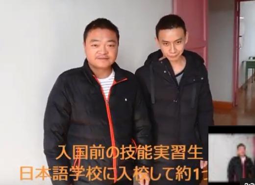 入国前の中国人技能実習生(とび作業)