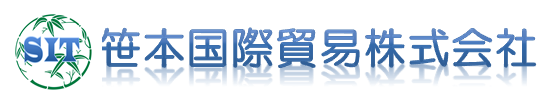 笹本国際貿易株式会社